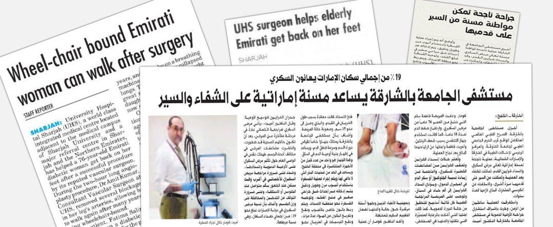جراح الأوعية الدموية (الدكتور أميت كومار) يساعد مسنة إماراتية في الوقوف مرة أخرى على قدميها